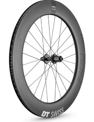 rueda-bicicleta-carretera-aero-dt-swiss-arc-1400-dicut-carbon-48-dt-swiss-arc-1400-dicut-carbon-62-dt-swiss-arc1400-dicut-carbono-80-rg-bikes-silleda-6