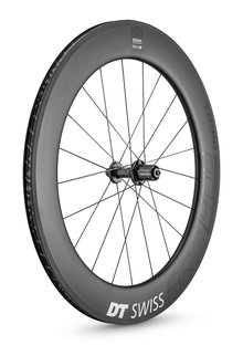 rueda-bicicleta-carretera-aero-dt-swiss-arc-1400-dicut-carbon-48-dt-swiss-arc-1400-dicut-carbon-62-dt-swiss-arc1400-dicut-carbono-80-rg-bikes-silleda-7